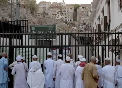 tempat kelahiran nabi