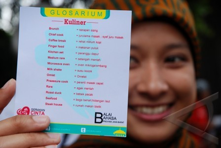 Cinta bahasa indonesia