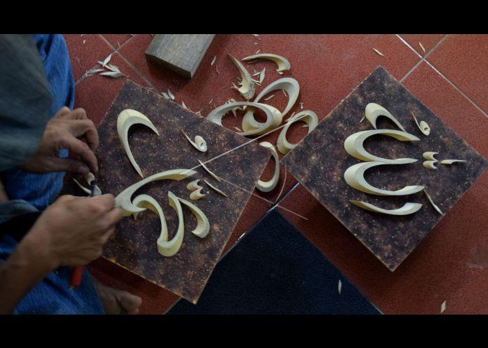 Kerajinan Kaligrafi Bambu | ANTARA Foto